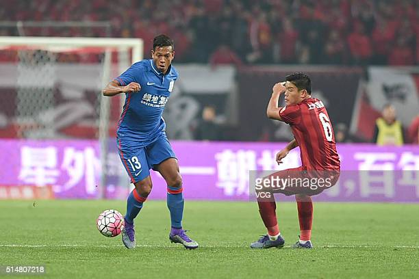 Fredy Guarin of Shanghai Greenland Shenhua drives the ball during the Chinese Football Association Super League match between Shanghai SIPG and...