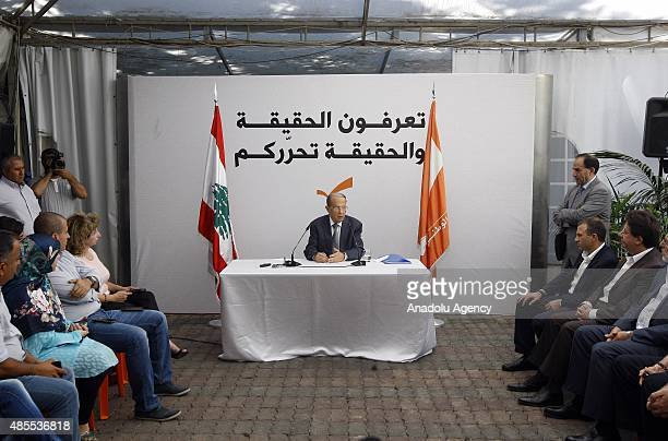 Free Patriotic Movement leader Michel Aoun speaks during a media conference in Rabieh area in Beirut Lebanon on August 28 2015