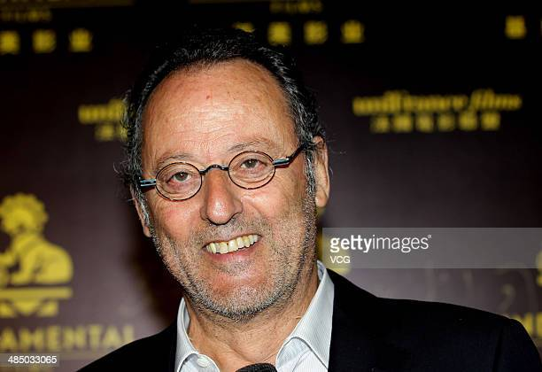 French actor Jean Reno attends the 2014 Fundamental International Filmmakers Gala And Dinner as part of the 4th Beijing International Film Festival...