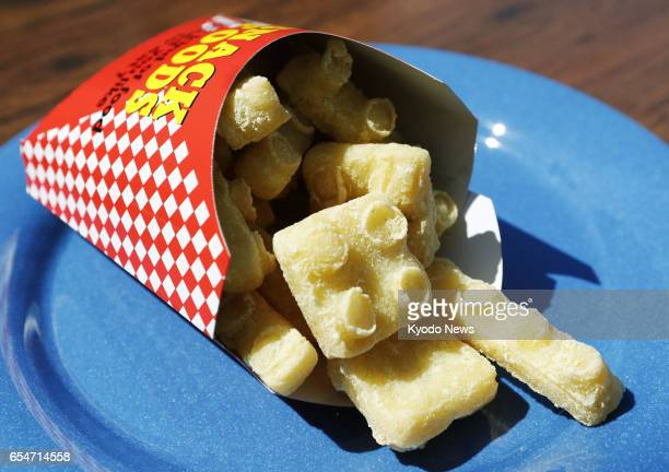 French fries in the shapes of Lego bricks as shown in this photo taken March 17 will be sold by a restaurant at Legoland Japan in the central Japan...