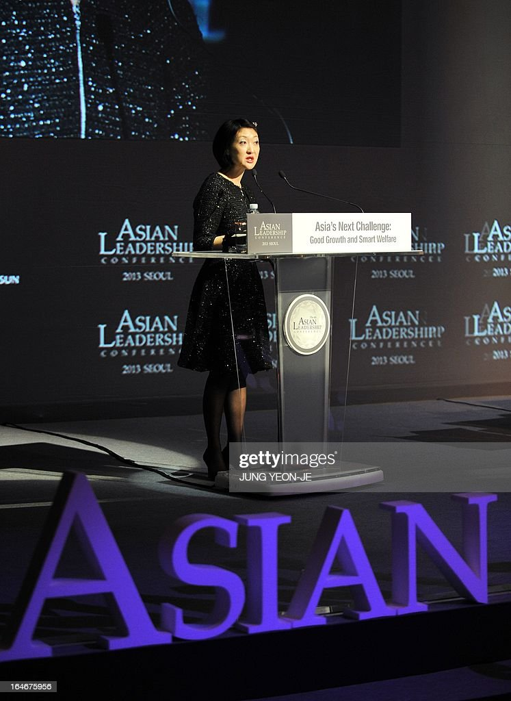 French Minister Fleur Pellerin speaks at the Asian Leadership Conference in Seoul on March 26, 2013. Pellerin, the junior minister for small and medium enterprises, innovation and the digital economy, began a highly anticipated visit on March 23 to South Korea, the land of her birth, where her unusual success story is a source of public pride, admiration and curiosity.