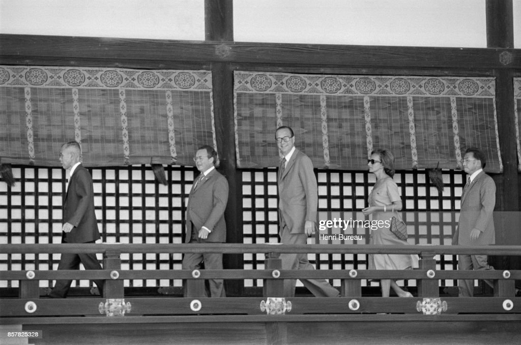 French Prime Minister Jacques Chirac and his wife Bernadette on a trip to Japan, 1st August 1976