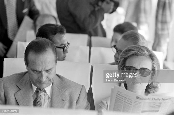 French Prime Minister Jacques Chirac and his wife Bernadette on the fastest train of the world going to Kyoto Japan 1st August 1976