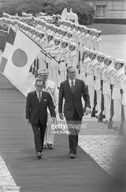 French Prime Minister Jacques Chirac received by the Japanese prime minister Takeo Miki on a trip to Japan 1st August 1976