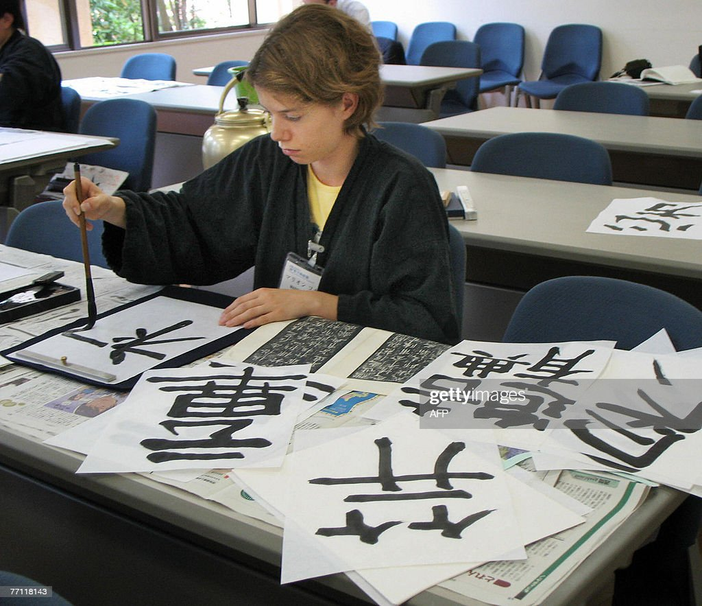 STORY 'JAPONFRANCEEDUCATIONPOLITIQUE' French trainee Marion Cossin leans calligraphy of Chinese characters at the Matsushita Institute of Government...