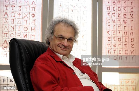 on identity amin maalouf About amin maalouf:  at this time of fundamentalist identity seekers, amin's is a voice of wisdom and sanity that sings the complexity and wonder of belonging to .