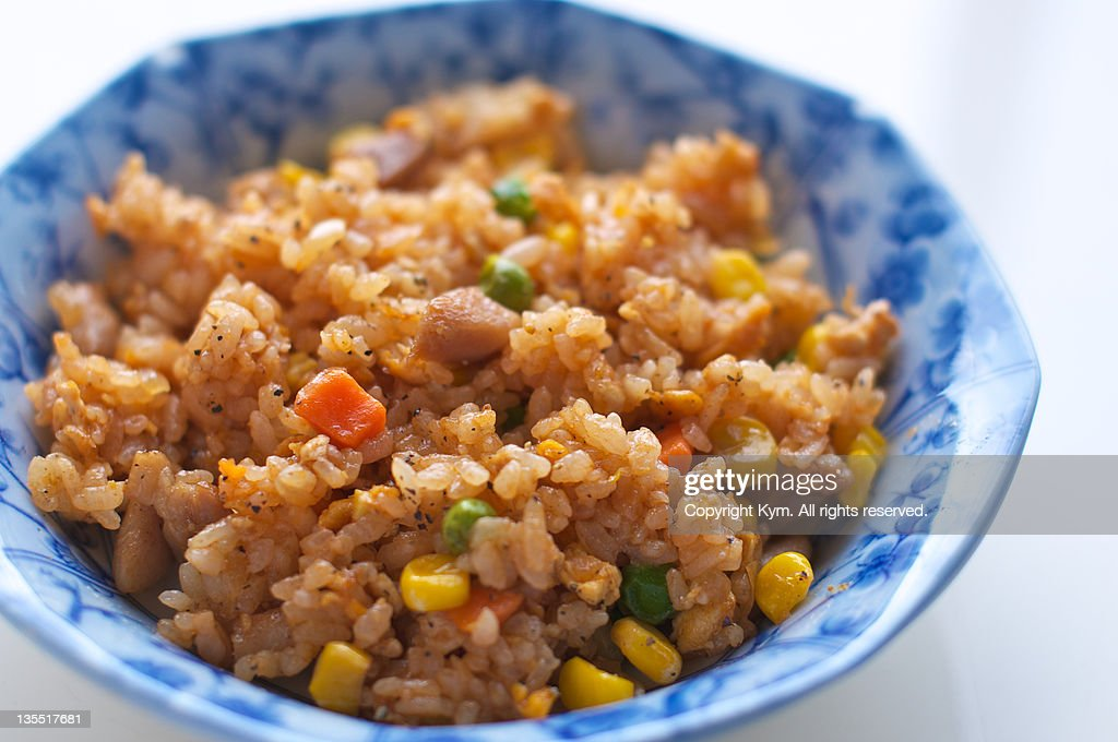 Fried rice with chicken and veg : Stock Photo