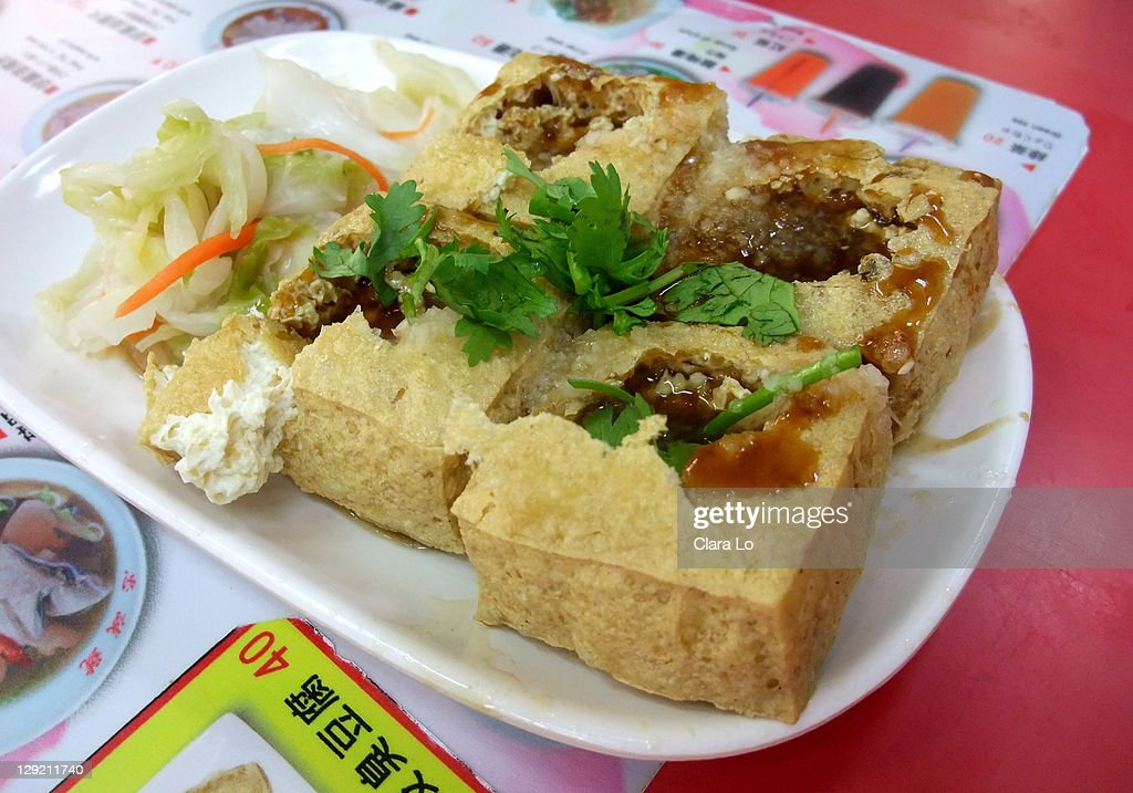 Fried stinky tofu : Stock Photo