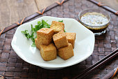 fried tofu with dipping sauce