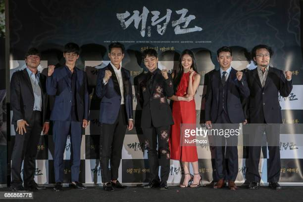 From left Actor Park Won Sang Kim Mu Yeol Lee Jung Jae Yeo Jin Goo Actress Esom Actor Bae Soo Hyun Director Jeong Yoon Cheol stand pose for photo...