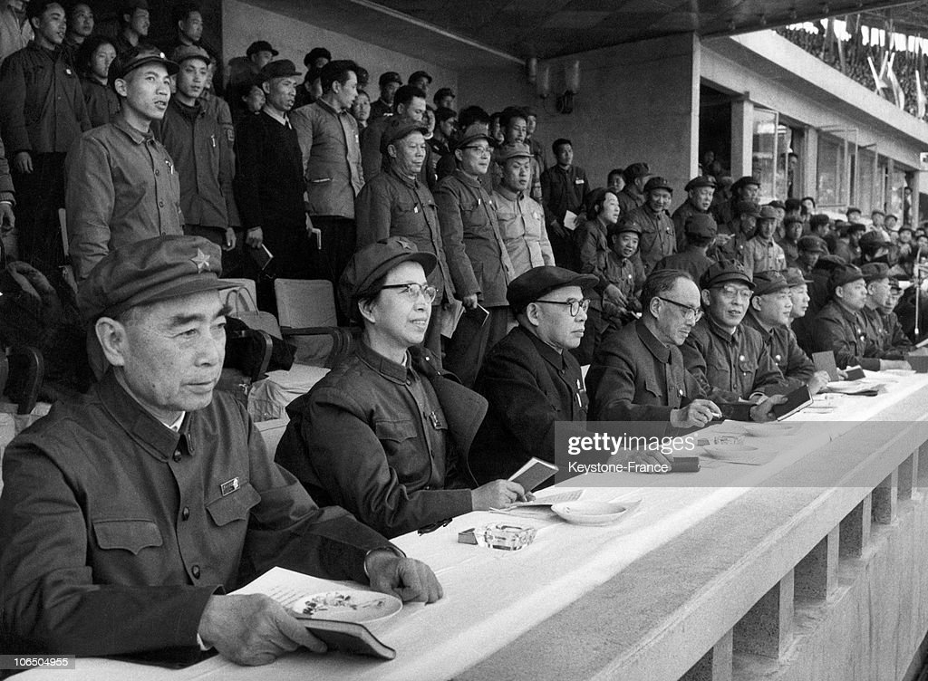 From Left To Right Prime Minister Chou EnLai Jiang Qing Wife Of Mao TseTung Chen PoTa And Kang Sheng Chief Of Communist Secret Services In Beijing On...