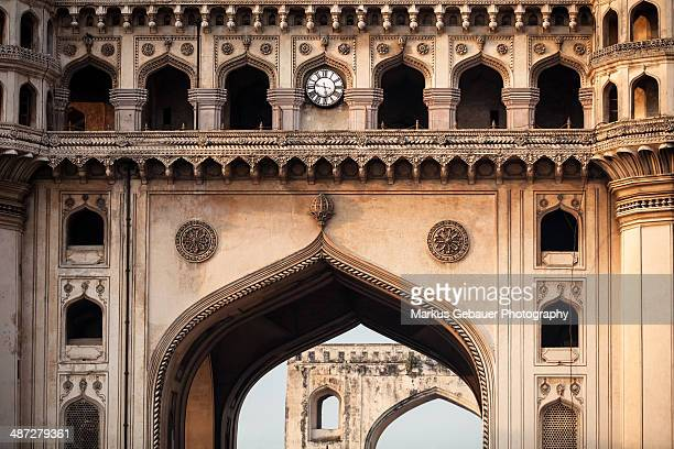 Front of the Charminar