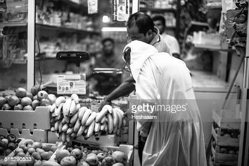 Fruit shop in Muharraq : Stock Photo
