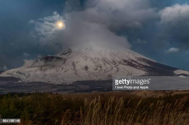 Fuji and Moon