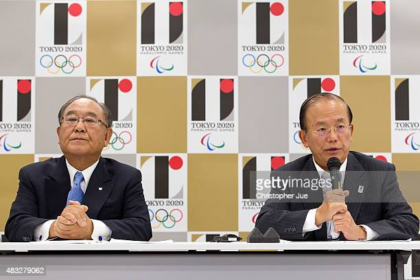 Fujio Mitarai Chair for the Tokyo 2020 Additional Event Programme Panel and Toshiro Muto Vice Chair for the Tokyo 2020 Additional Event Programme...