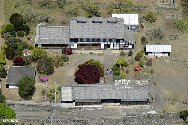 Fujioka Japan Takayamasha Sericultural School which contributed to growth of the sericultural industry in the city of Fujioka Gunma Prefecture is...