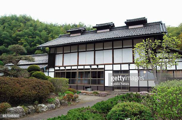 Fujioka Japan Takayamasha sericulture school known for successfully spreading modern sericultural technology throughout Japan and overseas is...