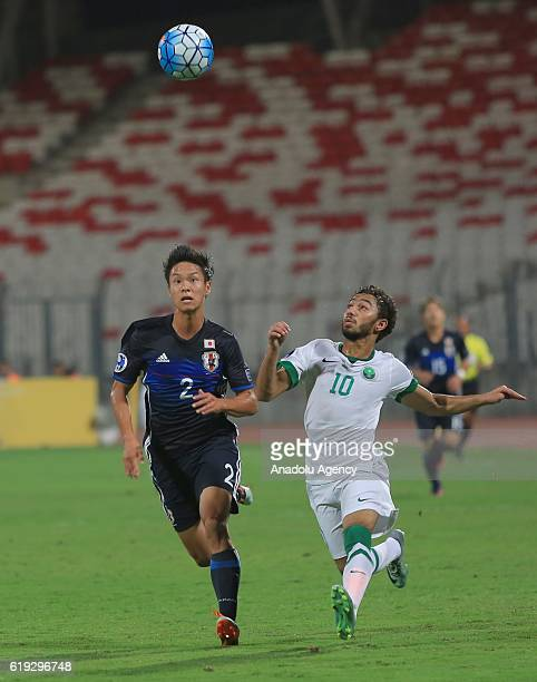 Fujitani So of Japan in action against Ayman Alkhulaif of Saudi Arabia during the Asian Under19 Championship football match between Japan and Saudi...