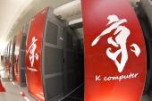 Fujitsu Ltd K supercomputers stand at Riken Kobe Institute in Kobe City Hyogo Prefecture Japan on Wednesday Nov 9 2011 Fujitsu Ltd seeks to receive...