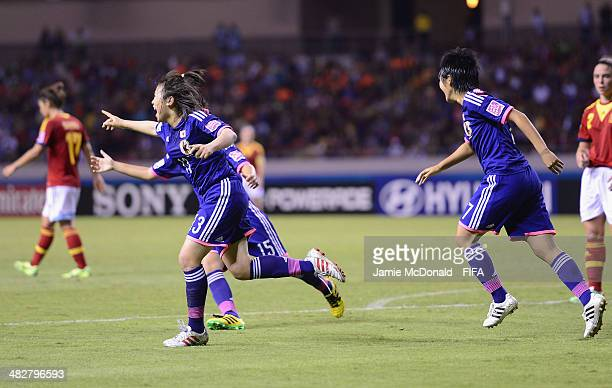 Fuka Kono of Japan celebrates her goal during the FIFA U17 Women's World Cup Final between Japan and Spain at Estadio Nacional on April 4 2014 in San...