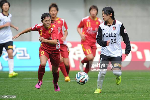Fuka Nagano of Urawa Reds Ladies in action during the Nadeshiko League match between INAC Kobe Leonessa and Urawa Red Diamonds Ladies at Noevir...