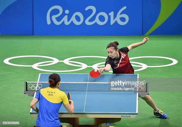 Fukuhara Ai of Japan competes against Yu Mengyu of Singapore in the Womens Team Bronze Medal Team Match on Day 11 of the 2016 Rio Olympics at...