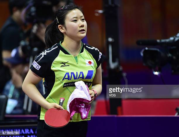 Fukuhara Ai of Japan reacts against Ding Ning and Li Xiaoxia of China during their Women's Doubles Quarterfinal Match on day five of the 2015 World...