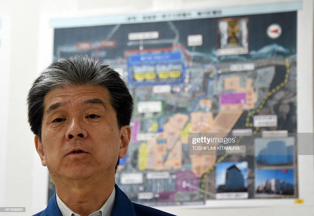 Fukushima Daiichi nuclear power plant site superintendent <b>Akira Ono</b> answers <b>...</b> - fukushima-daiichi-nuclear-power-plant-site-superintendent-akira-ono-picture-id491956880