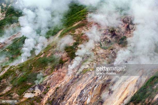 Fumaroles, valley of the geysers, Kamchatka Peninsula