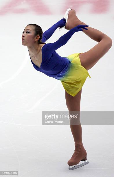 Fumie Suguri of Japan skates in the Ladies Short Program during the Cup of China ISU Grand Prix of Figure Skating 2009 at Beijing Capital Gymnasium...