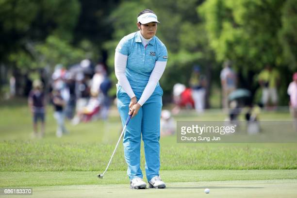 Fumika Kawagishi of Japan looks over a green on the 18th hole during the final round of the Chukyo Television Bridgestone Ladies Open at the Chukyo...