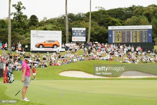 Fumika Kawagishi of Japan reacts after a chip shot on the 18th hole during the first round of the Munsingwear Ladies Tokai Classic 2017 at the Shin...