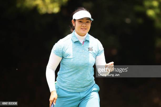 Fumika Kawagishi of Japan reacts after a putt on the 9th green during the final round of the Chukyo Television Bridgestone Ladies Open at the Chukyo...