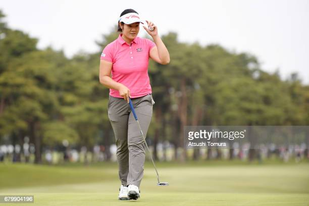 Fumika Kawagishi of Japan reacts during the final round of the World Ladies Championship Salonpas Cup at the Ibaraki Golf Club on May 7 2017 in...