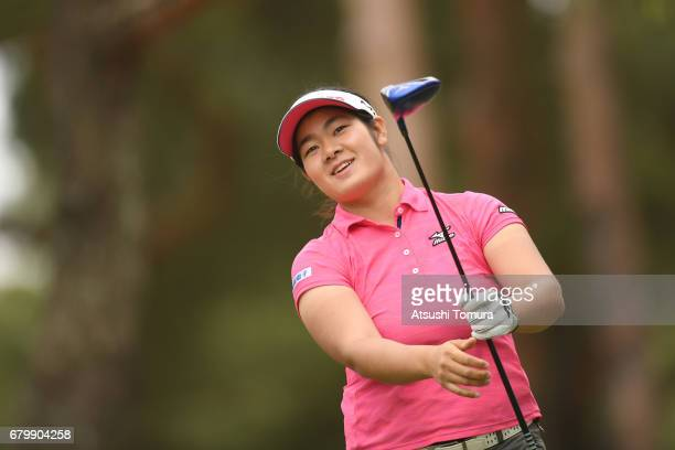 Fumika Kawagishi of Japan smiles during the final round of the World Ladies Championship Salonpas Cup at the Ibaraki Golf Club on May 7 2017 in...
