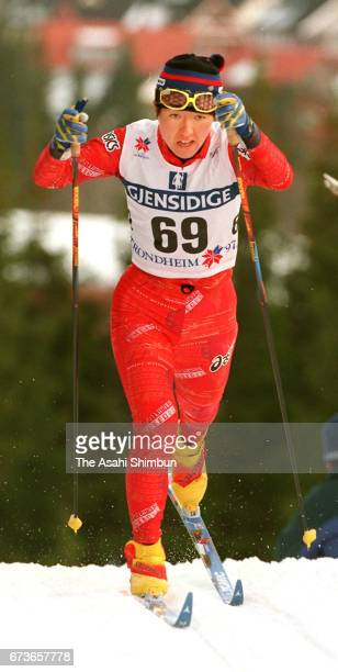 Fumiko Aoki of Japan competes in the CrossCountry Women's 5km Classical during the FIS Nordic Ski World Championships on February 23 1997 in...