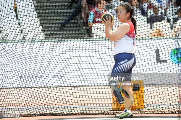 Fumiko Takado of Japan competes in the Women's Discus Throw F44 during Day Five of the IPC World ParaAthletics Championships 2017 London at London...
