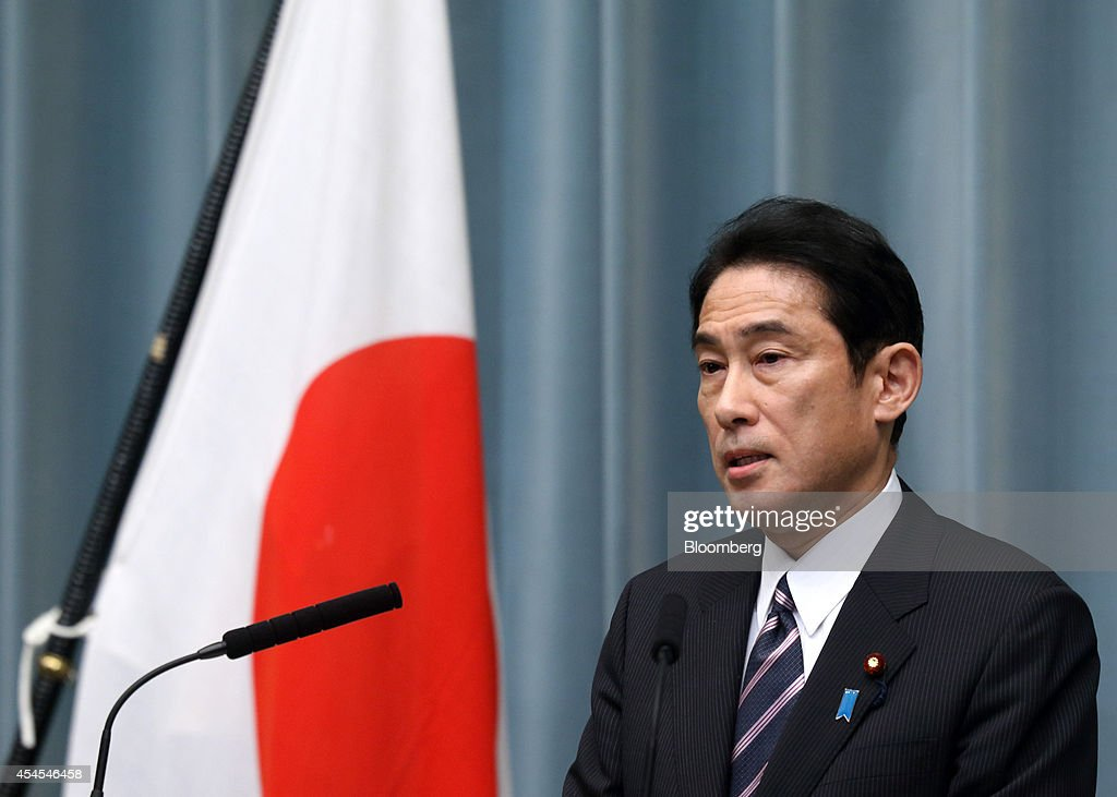 <a gi-track='captionPersonalityLinkClicked' href=/galleries/search?phrase=Fumio+Kishida&family=editorial&specificpeople=10093794 ng-click='$event.stopPropagation()'>Fumio Kishida</a>, Japan's re-appointed foreign minister, speaks during a news conference at the prime minister's official residence in Tokyo, Japan, on Wednesday, Sept. 3, 2014. Japanese Prime Minister Shinzo Abe placed an advocate of pro-market reforms in charge of the government pension fund and named a rising female politician as industry minister as he seeks to restore momentum to his 'Abenomics' policies with a cabinet reshuffle today. Photographer: Tomohiro Ohsumi/Bloomberg via Getty Images