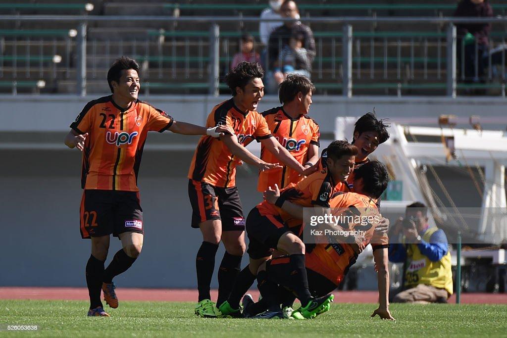 Fumitaka Kiatani of Renofa Yamaguchi celebrates the equaliser with his team mates during the J.League match between FC Gifu and Renofa Yamaguchi at the Nagaragawa Stadium on April 29, 2016 in Nagoya, Japan.