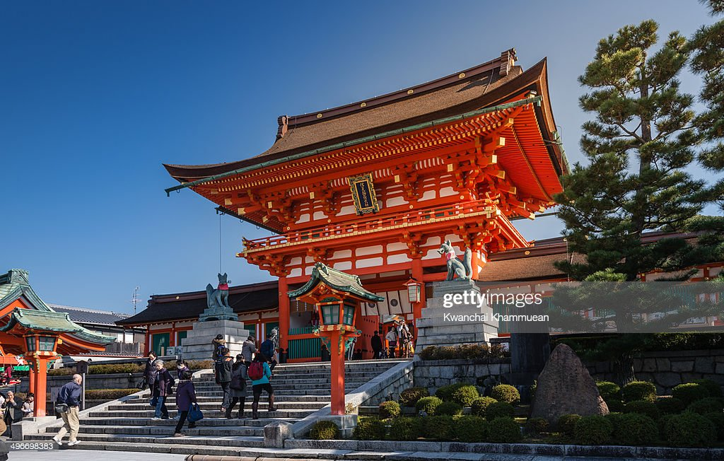 CONTENT] Fushimi Inari Shrine is an important Shinto shrine in southern Kyoto It is famous for its thousands of vermilion torii gates which straddle...