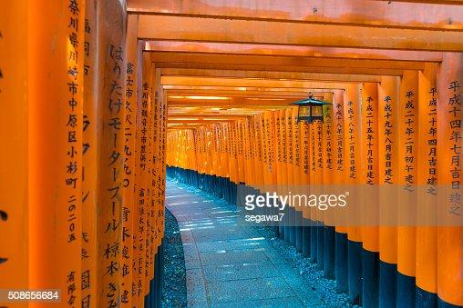 Fushimi Inari Taisha Shrine in Kyoto : Stock Photo