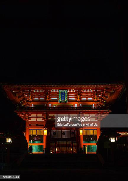 Fushimi inari taisha temple by night kansai region kyoto Japan on May 25 2016 in Kyoto Japan