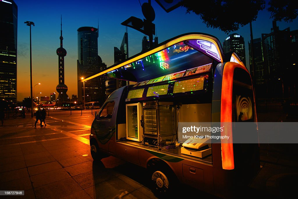futuristic city : Stock Photo