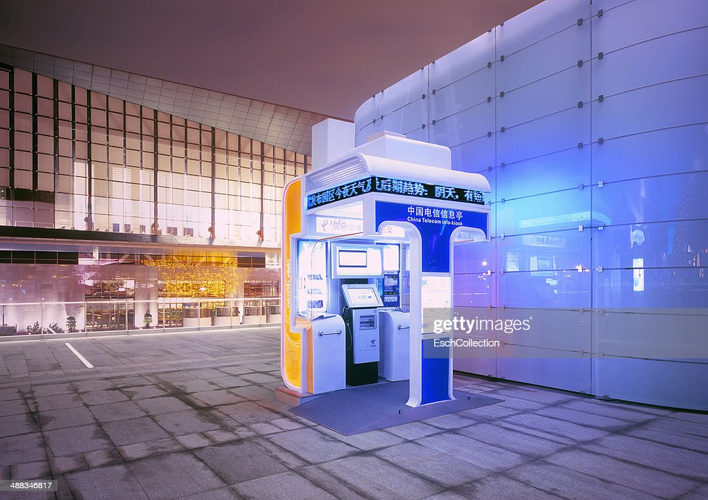 Futuristic communication kiosk in Shanghai, China