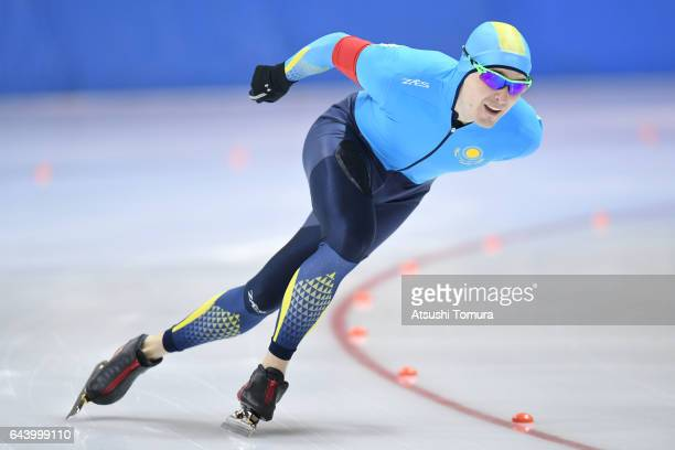 Fyodor Mezentsev of Kazakhstan competes in the speed skating mens 1500m on the day six of the 2017 Sapporo Asian Winter Games at Obihiro forest speed...