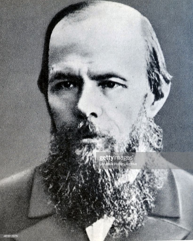 fyodor dostoevsky 1821 1881 part1 essay Dostoevsky's parents were part of a multi-ethnic and multi-denominational noble family,  (1821-1835) fyodor dostoevsky,  an essay on dostoyevsky and whitman.