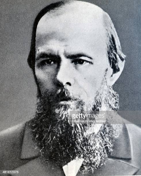 a biography fyodor mikhailovitch dostoevsky Fyodor mikhailovich dostoevsky was born on november 11, 1821, in moscow, russia he was the second of seven children of mikhail andreevich and maria dostoevsky his father, a doctor, was a member of the russian nobility, owned serfs and had a considerable estate near moscow where he lived with his family.
