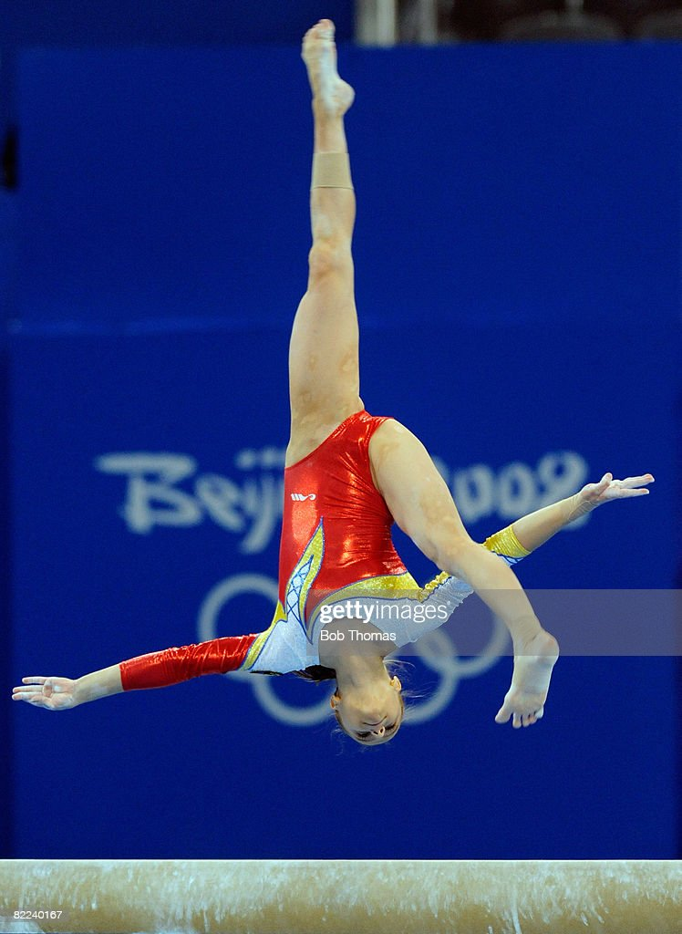 Gabriela Dragoi of Romania performs on the balance beam during qualification for the women's artistic gymnastics event held at the National Indoor Stadium during Day 2 of the 2008 Summer Olympic Games on August 10, 2008 in Beijing, China.