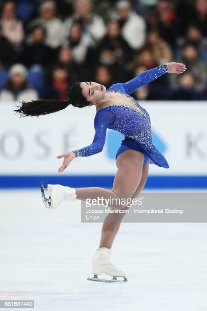 Gabrielle Daleman of Canada competes in the Ladies Free Skating during day three of the World Figure Skating Championships at Hartwall Arena on March...
