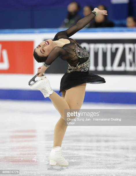 Gabrielle Daleman of Canada competes in the Ladies Short during ISU Four Continents Figure Skating Championships Gangneung Test Event For PyeongChang...